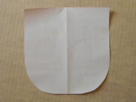 Cut a 7 inch square